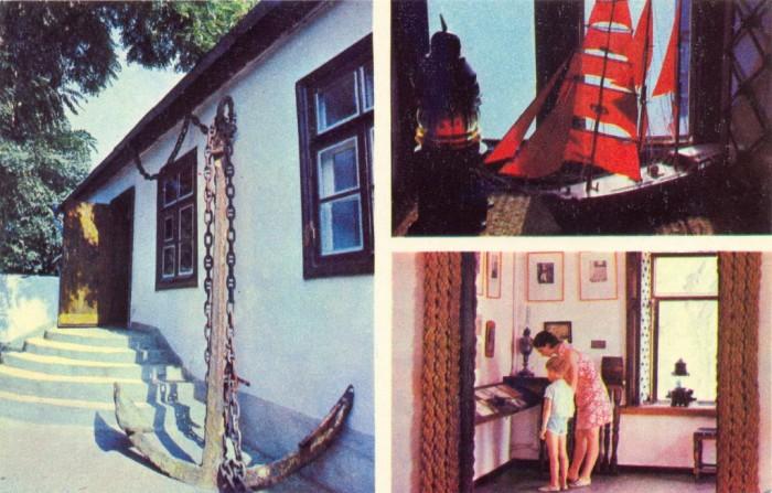 Музей Грина