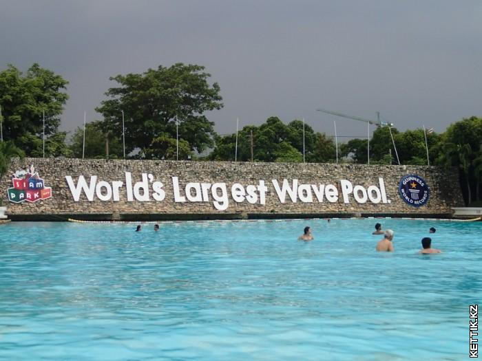World's Largest Wave Pool