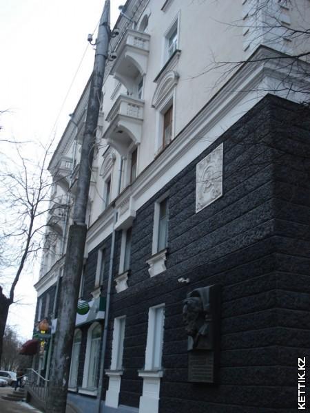 дом Спегальского