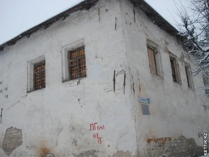 дом Трубинских