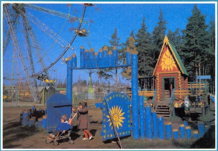 Ленск парк