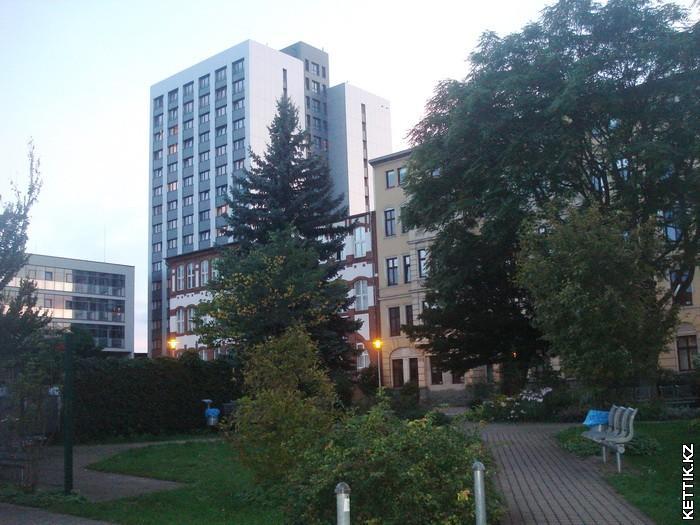 кампус