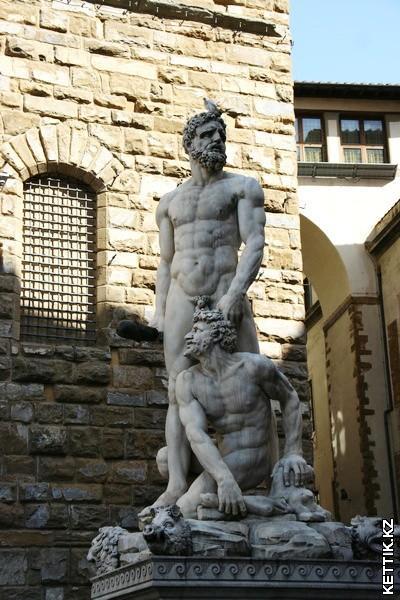 Геркулес, победивший Какуса