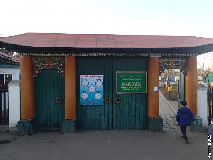 Дунганская мечеть