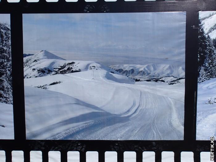Каракол со снегом