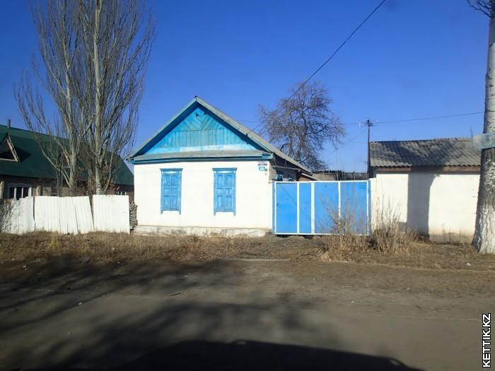 Каракол частные дома