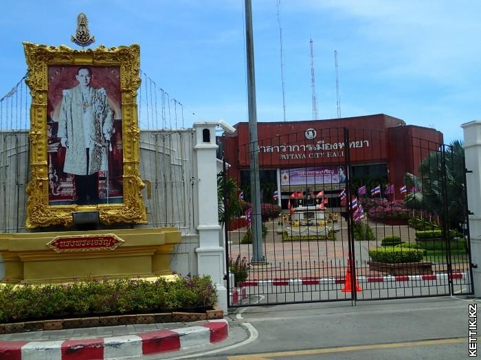 Портрет тайского короля