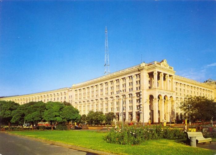 Киев Почтамт