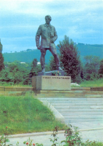 Памятник Гани Муратбаеву