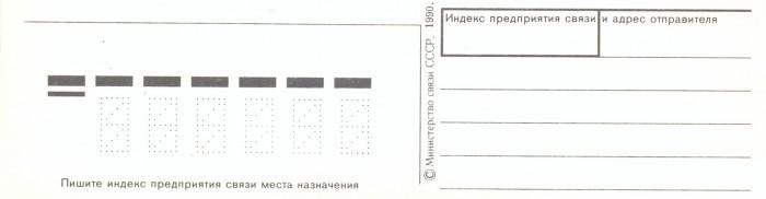 Шаблон индекса