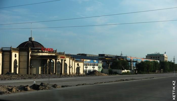 Казино Капчагай