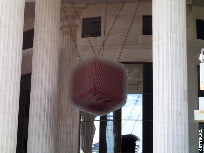 Колючий куб