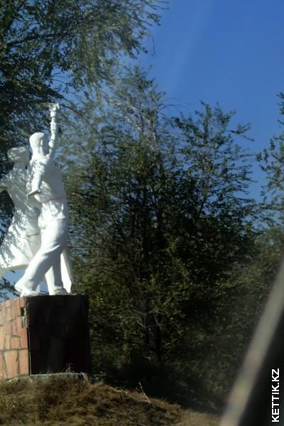 Советское искусство