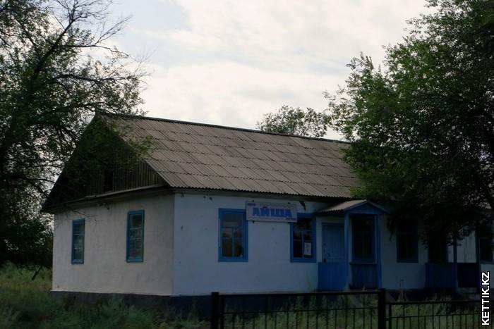 Магазин Станция Лепсы