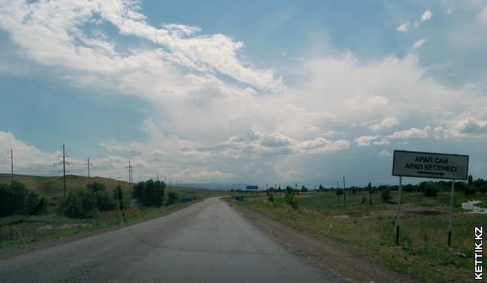 Трасса А350
