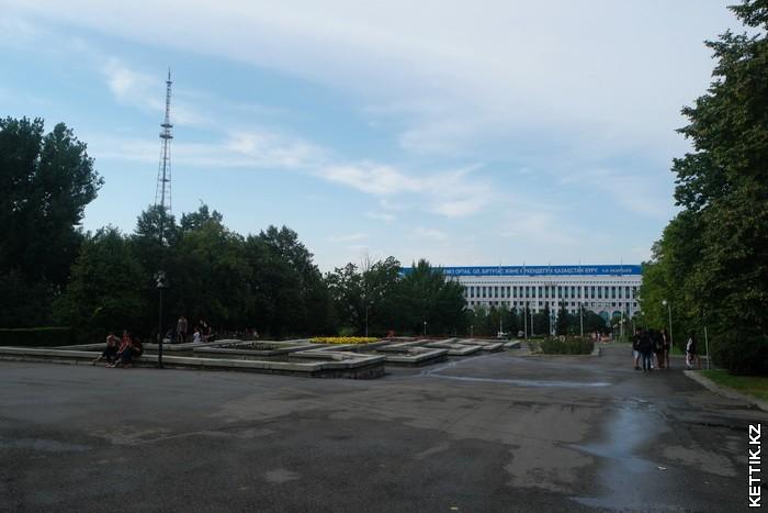 Парк акимата