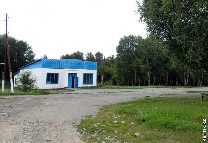 Черкасское