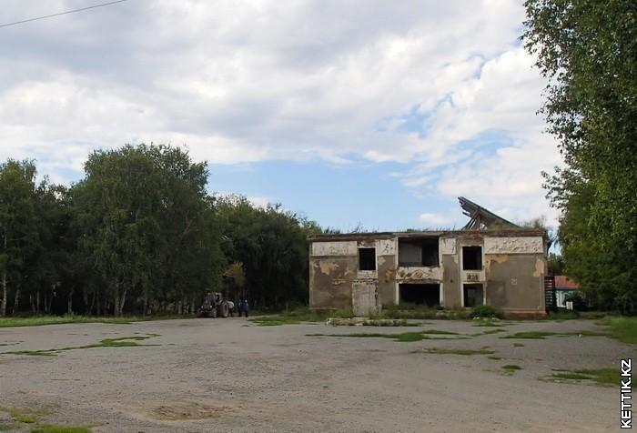 Разрушенный клуб