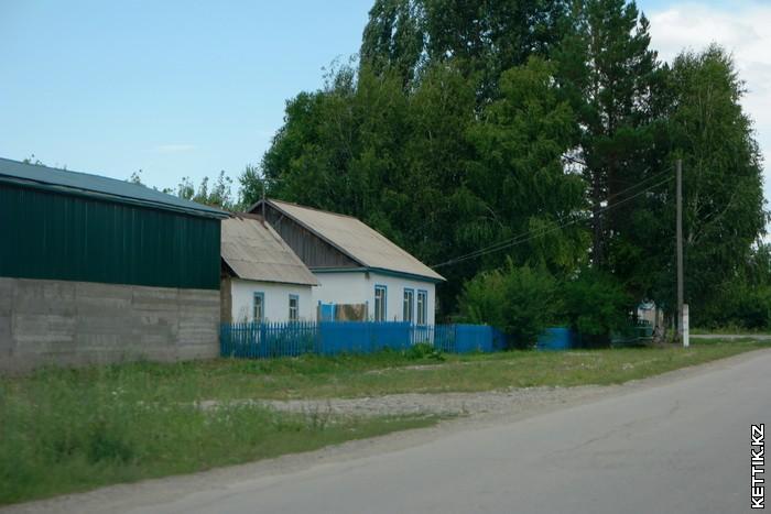 Поселок