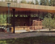 Поселок Ильичево