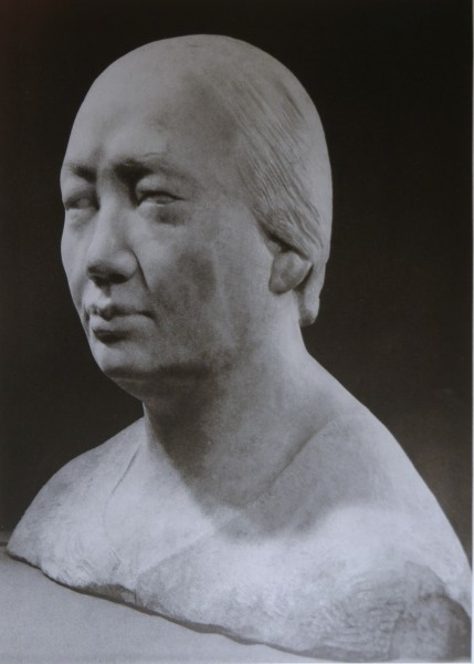 Марьям Хакимжанова