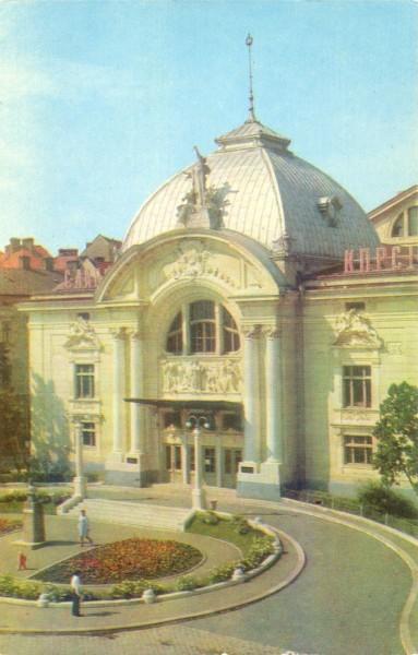 Музыкально-драматический театр