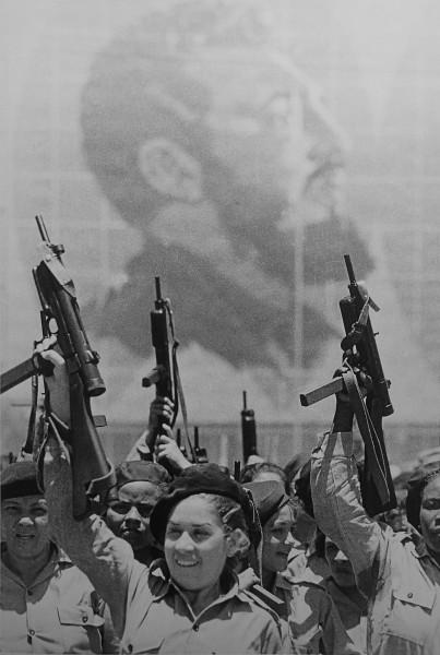 Победа революции