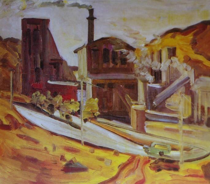 Каратауская обогатительная фабрика