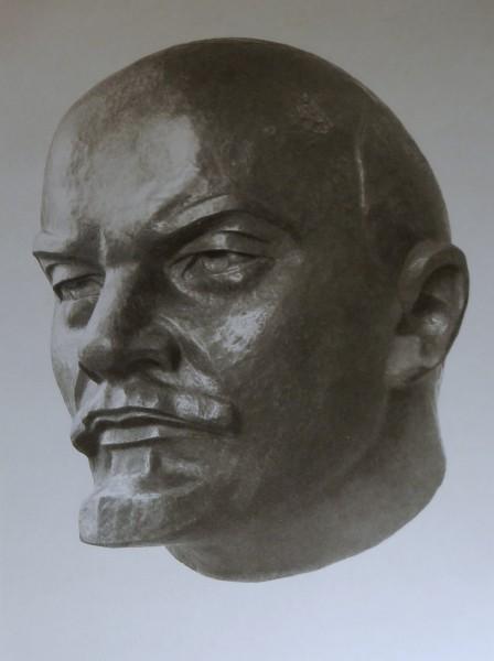 Наурызбаев Ленин