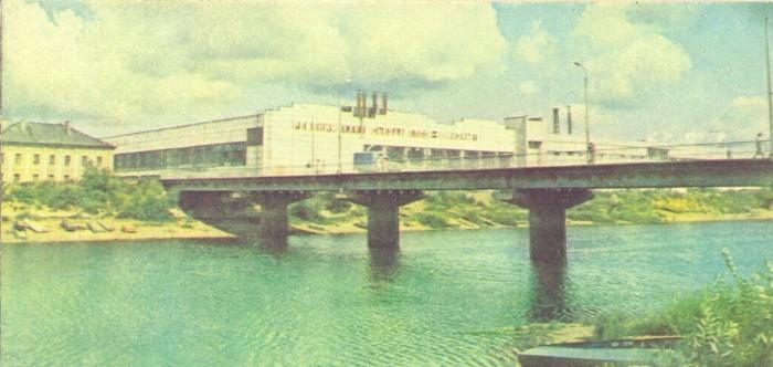 Завод химического машиностроения