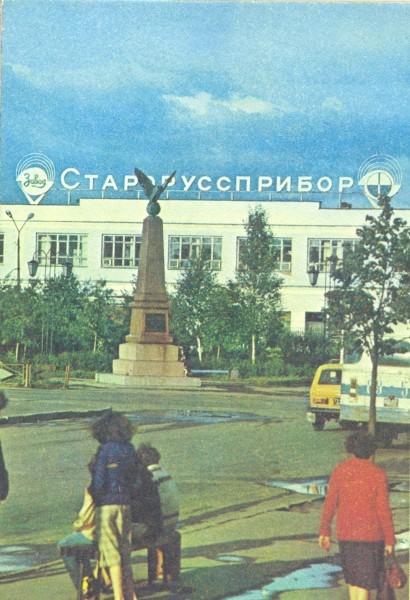Памятник солдатам русско-японской