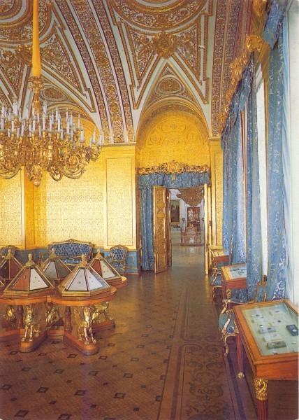 Золотая гостиница