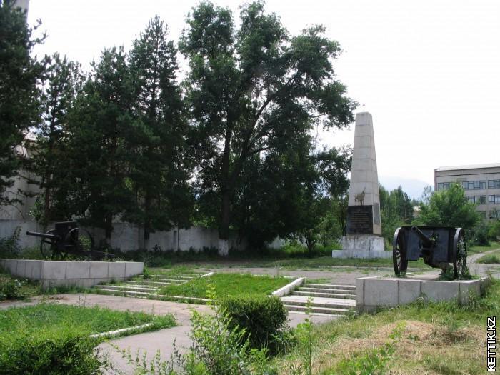 Талгар Памятник