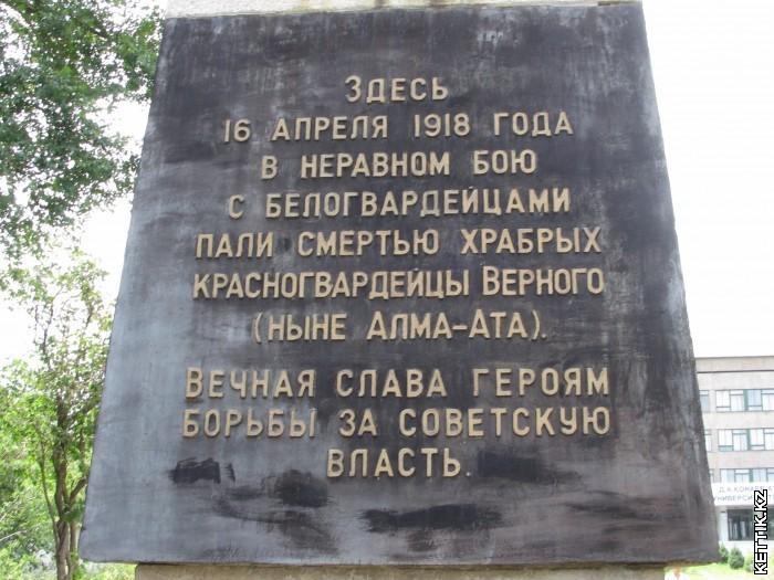 Талгарская битва