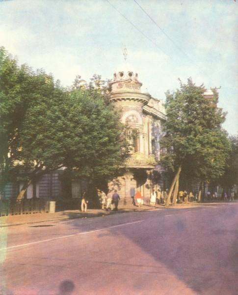 Библиотека Казань