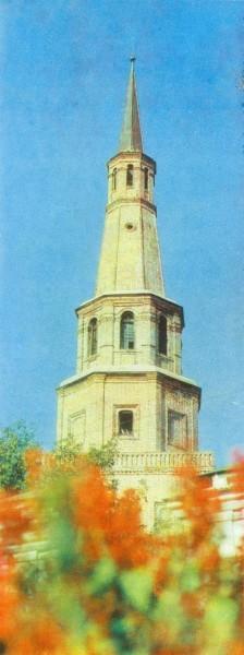Башня Сююмбеки