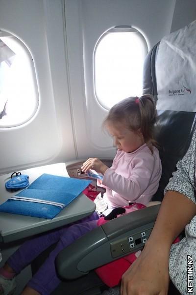 KLM детские подарки