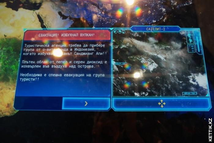 Спутниковое слежение