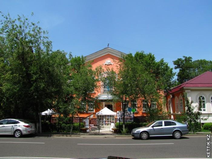 Бегалинка