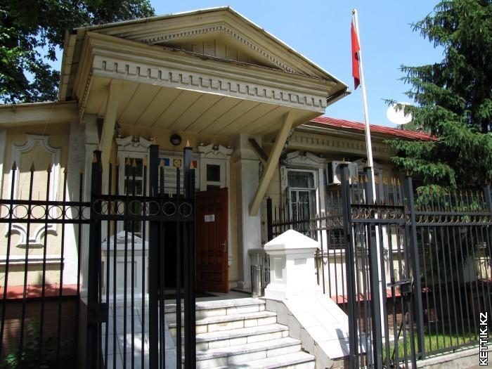 Дом директора