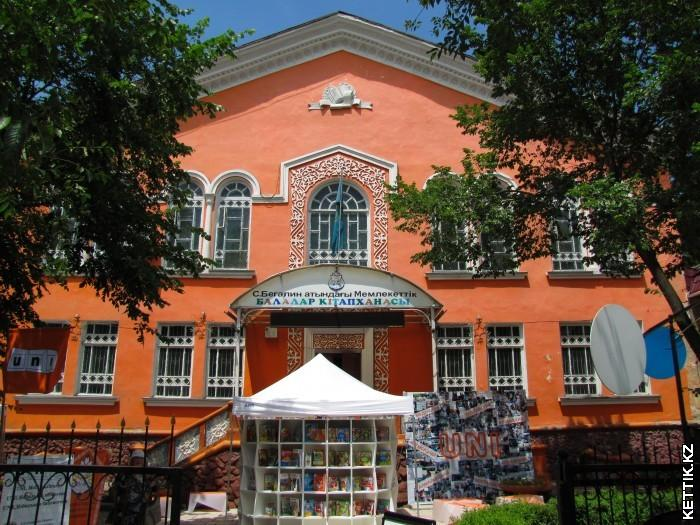 Бегалинская библиотека