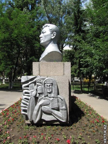 Памятник Джандосову
