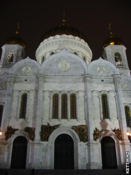 Храм Христа Спасителя