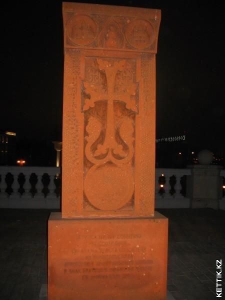 Церковный памятник