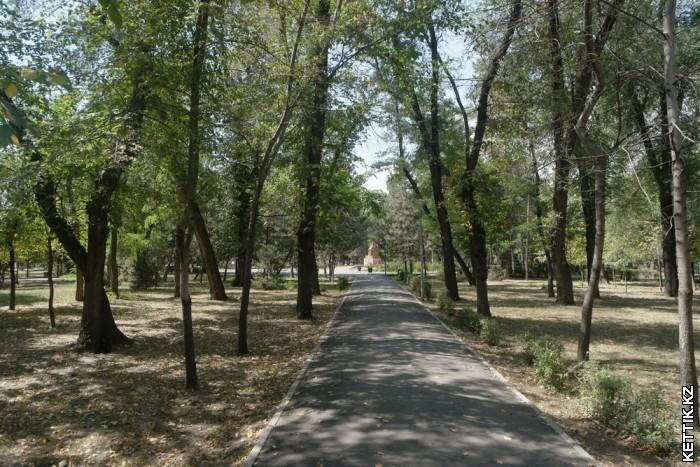 Парк Сейфуллина