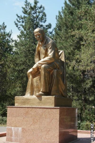 Золотой Ленин