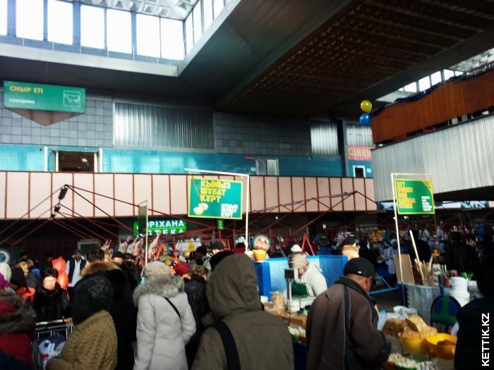 Зеленый базар