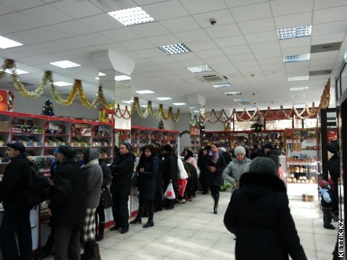 Магазин Рахат
