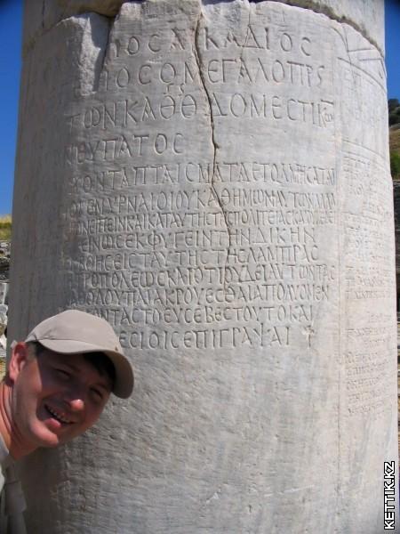 Древнегреческий