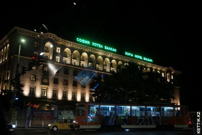 София Хотел Балкан